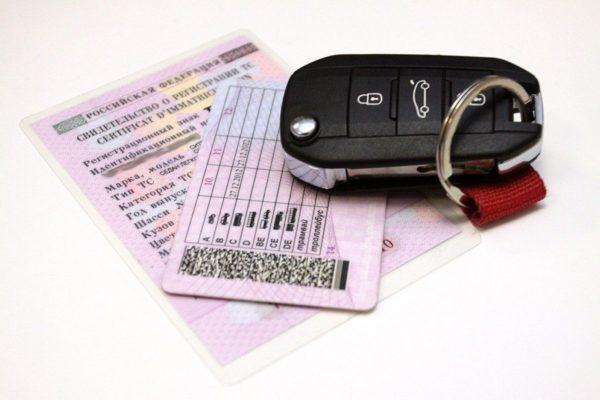 Замена водительских прав не по месту регистрации