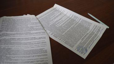 Договор купли-продажи нежилого помещения: образец