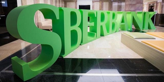 Как подать онлайн заявку на ипотеку в Сбербанке?