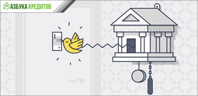 Условия получения ипотеки многодетной семьей