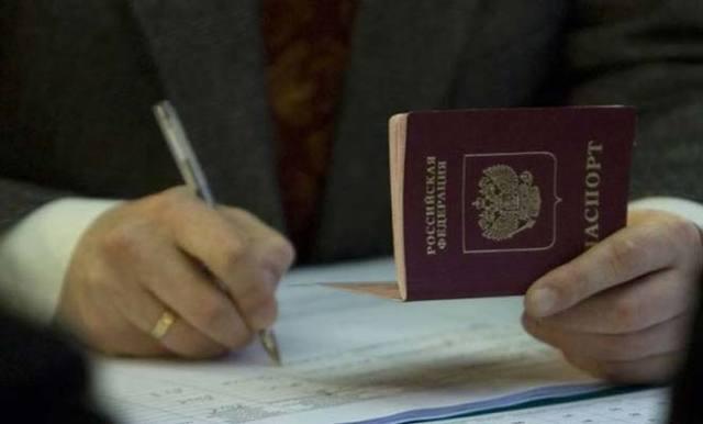 Замена документов при смене прописки: перечень документов, сроки замены