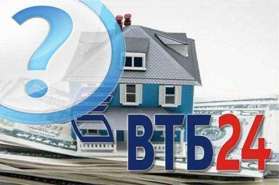 Кредит под залог земельного участка ВТБ 24