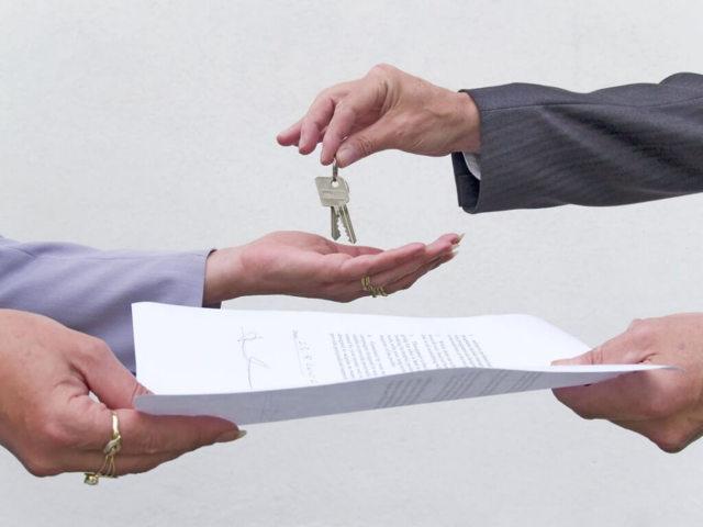 Договор дарения гаража между близкими родственниками 2020 год образец