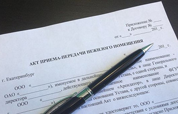 Предварительный договор купли-продажи дома с участком: назначение, структура, образец
