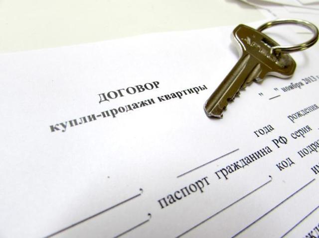 Что делать после покупки квартиры: обязательные действия, проблемы