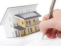Госпошлина за регистрацию ипотеки