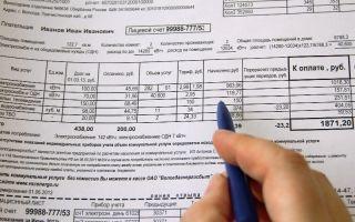 Что входит в коммунальные платежи за квартиру?