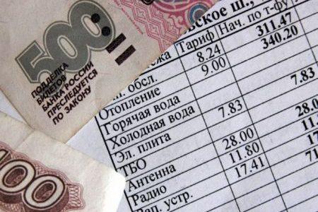Заявление об отмене судебного приказа по коммунальным платежам: образец