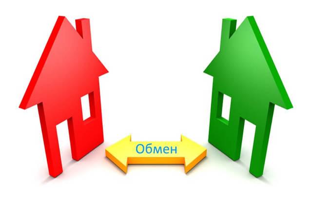 Можно ли обменять квартиру в ипотеке на другую
