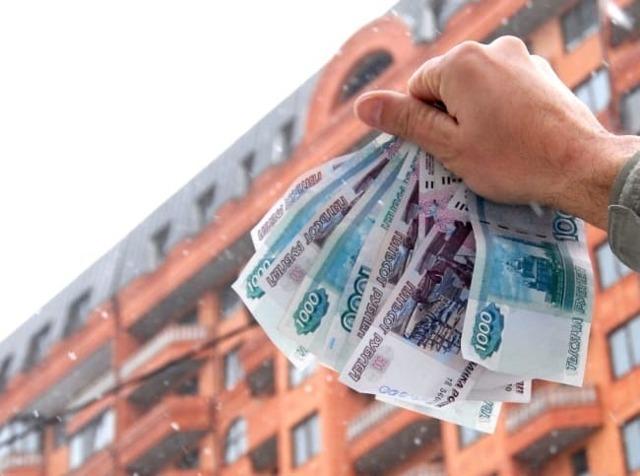 Какие есть расходы при покупке квартиры?