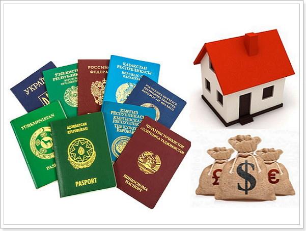 Условия получения ипотеки иностранными гражданами