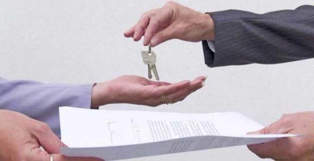 Договор безвозмездного пользования жилым помещением: образец