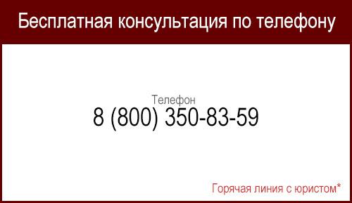 Выселение квартирантов без договора по ЖК РФ