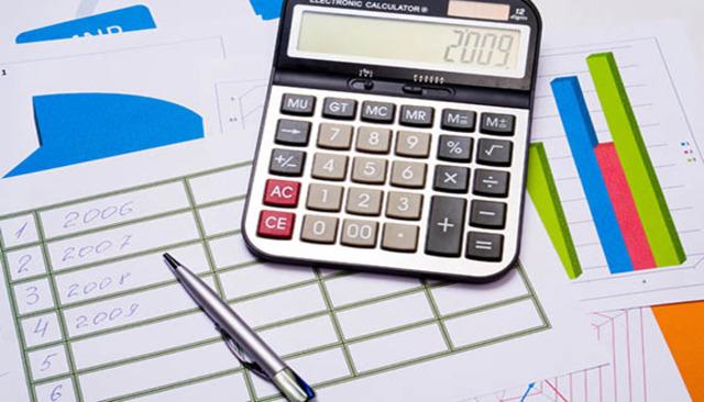 Как узнать инвентаризационную стоимость объекта недвижимости по адресу?