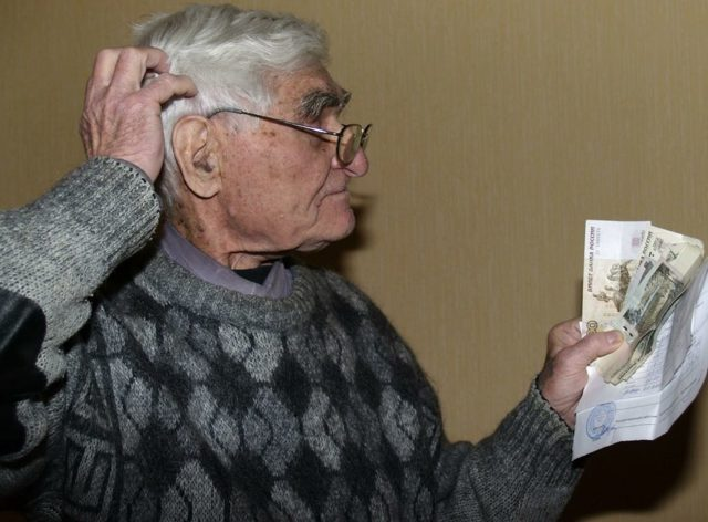 Дотация на квартплату пенсионерам