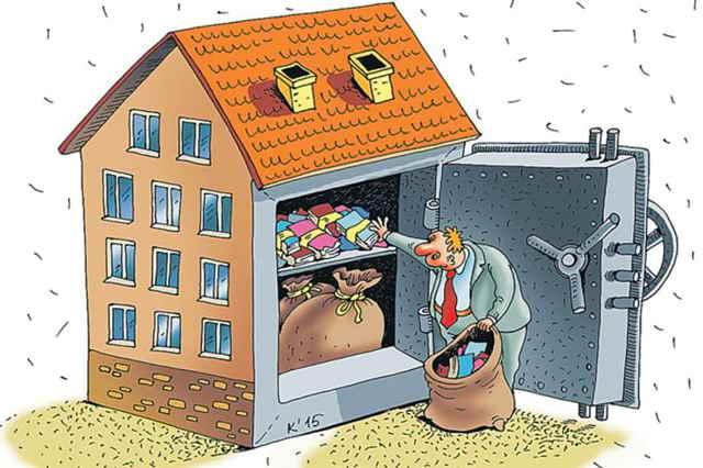 Оплата коммунальных услуг через интернет: способы, комиссия