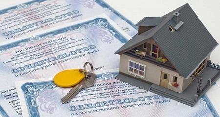 Покупка квартиры нерезидентом в России