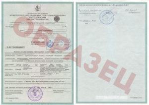Продление разрешения на строительство: оформление, документы, сроки